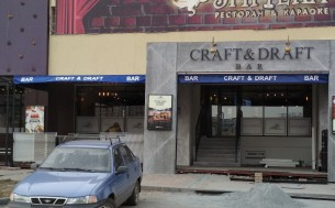 Навес CRAFT&DRAFT