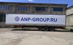 Шторы с нанесением рекламы для ANP-Group